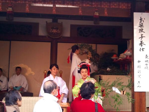 京都ゑびす神社 吉兆笹授与所