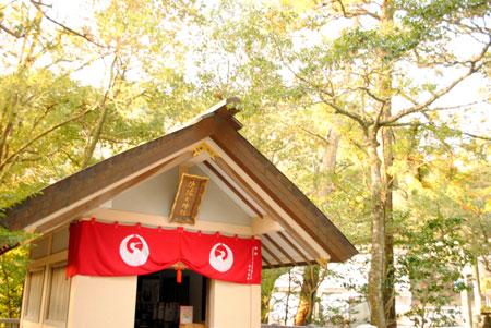 猿田彦神社 方位石