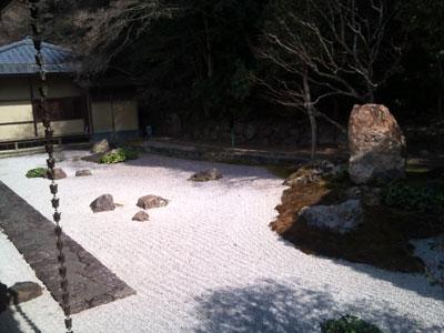 南禅寺 華厳の庭