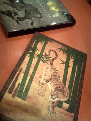 南禅寺 オリジナル納経帳