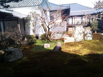 南禅寺 六道庭