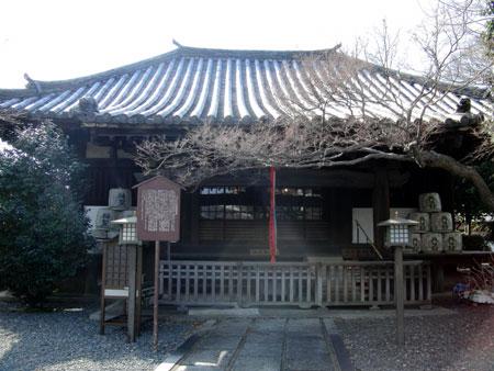 北野経王堂願成就寺