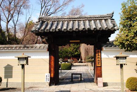 千本釈迦堂 山門