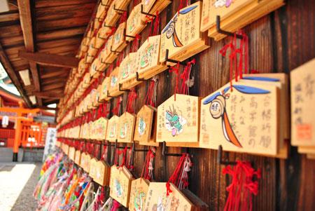 東丸神社 絵馬