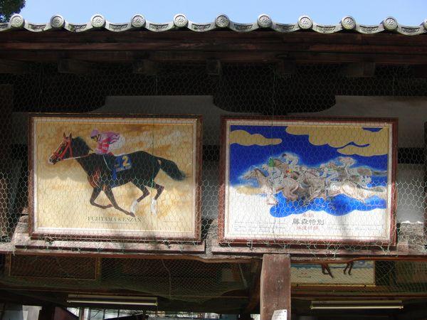 藤森神社 絵馬