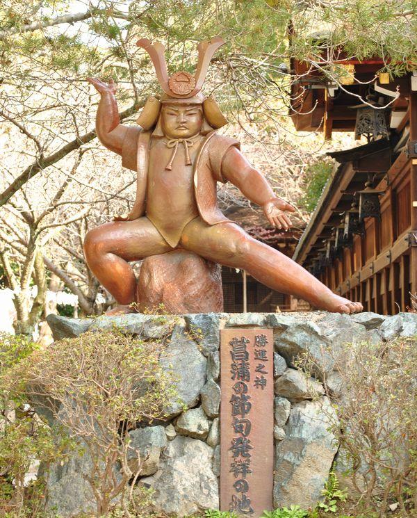 藤森神社 金太郎像