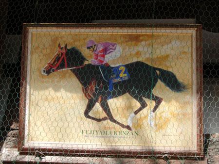 藤森神社 大型絵馬