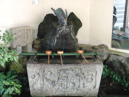宇治神社 手水舎