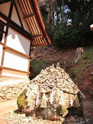 宇治上神社 社跡