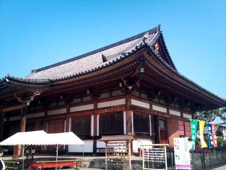 東寺 食堂(じきどう)