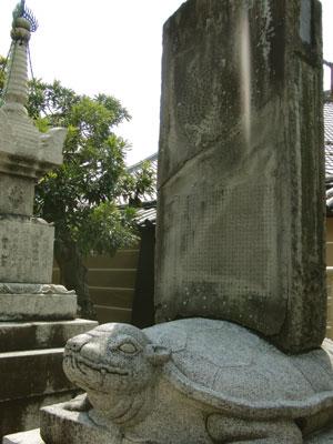 東寺 尊勝陀羅尼の碑