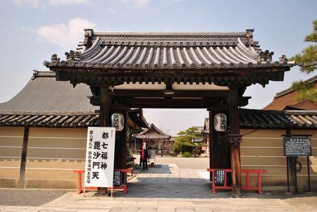 東寺 西院入口