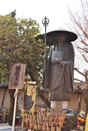 東寺 修行大師像
