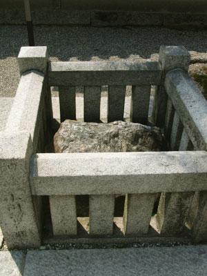 東寺 天降石
