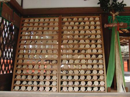河合神社 鏡絵馬