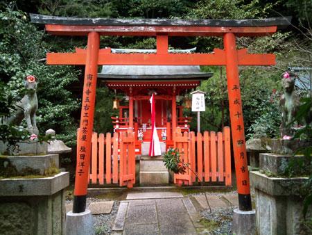 大豊神社 稲荷社