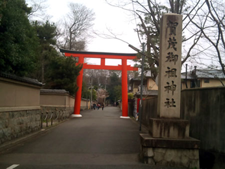 下鴨神社 入口