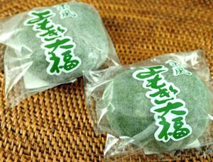 東寺ご用達の東寺餅のヨモギ大福を食べた感想は?