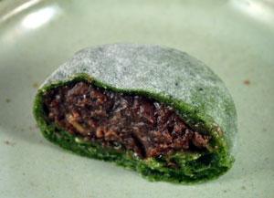 東寺ご用達の東寺餅のヨモギ餅を食べた感想は?