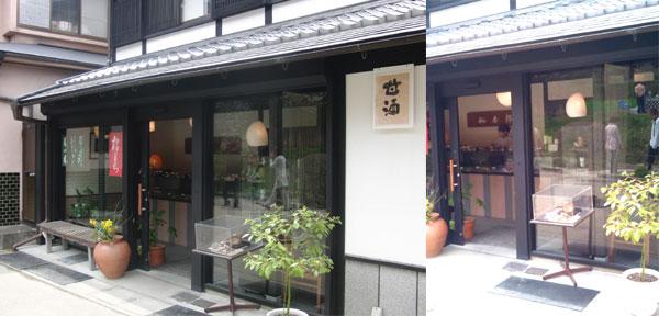 京菓子司 仙太郎 で一番おすすめの和菓子は?