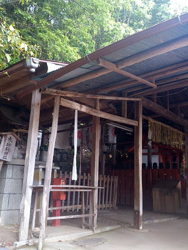 二葉姫神社