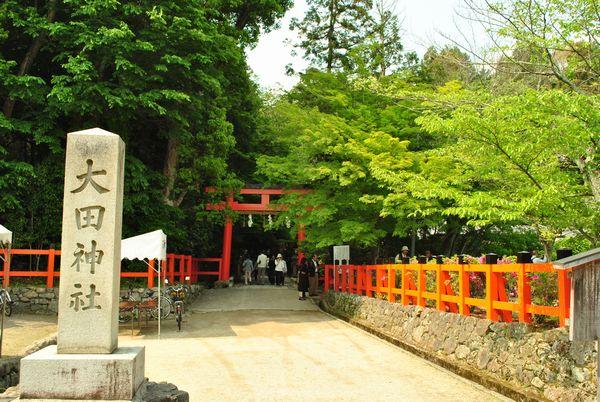 太田神社 一の鳥居