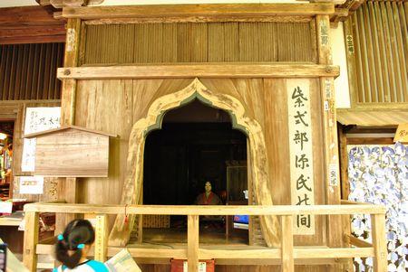 石山寺 紫式部