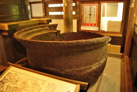 三井寺 弁慶の汁鍋