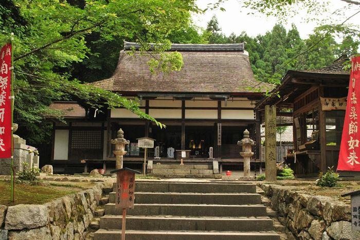 三井寺 水観寺