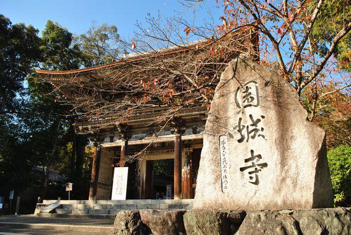 三井寺 仁王門