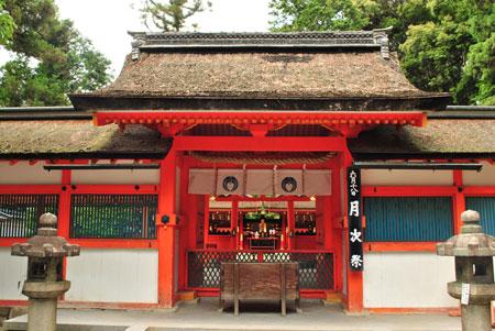 吉田神社 本宮