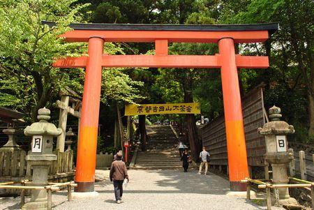 吉田神社 二の鳥居