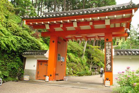 三室戸寺 入口