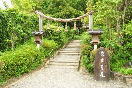 大神神社 くすり道