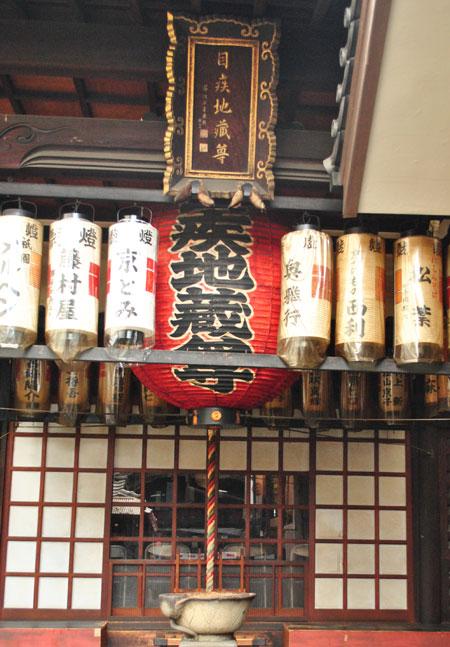 仲源寺 本堂