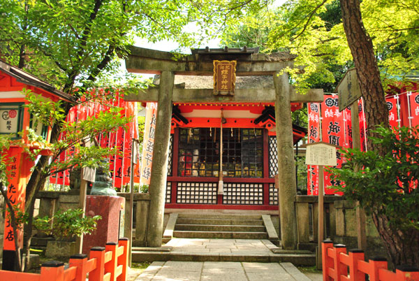 八坂神社 北向蛭子神社