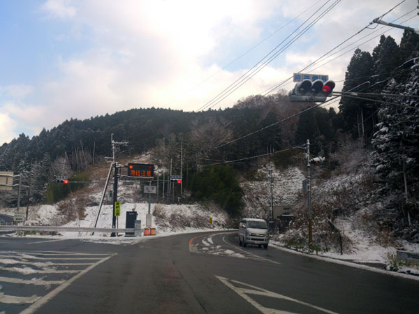 宇陀市 雪道