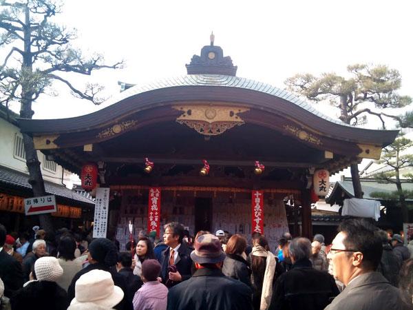 京都ゑびす神社 拝殿