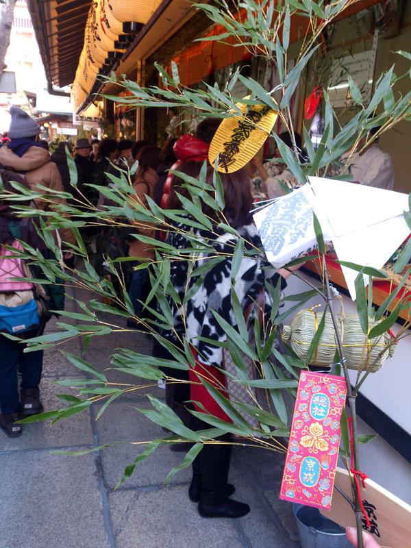 京都ゑびす神社 十日戎