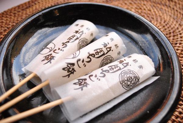 祇園ちご餅
