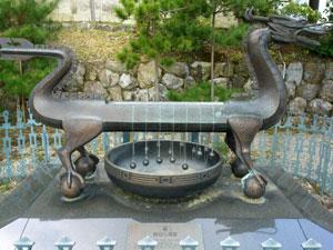 近江神宮 火時計
