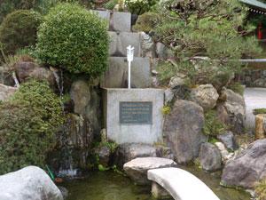 近江神宮 漏刻