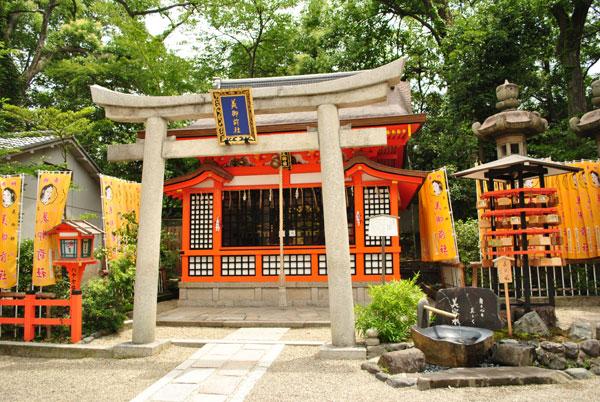 美御前神社