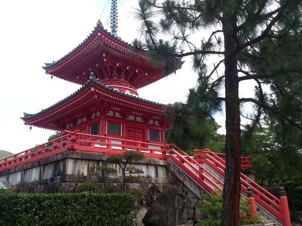 大覚寺 心経宝塔