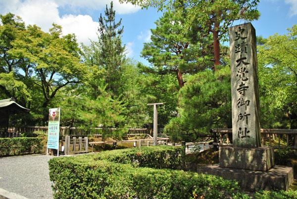 大覚寺門跡