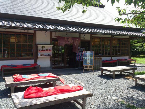 嵐山 大文字屋