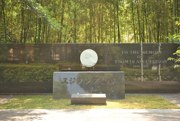 石清水八幡宮 エジソン記念碑