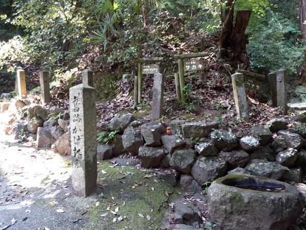 石清水八幡宮 景清塚