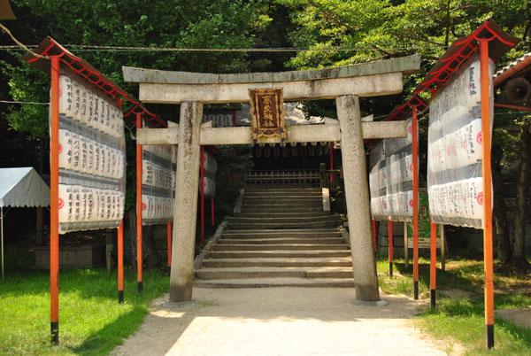 石清水八幡宮 高良神社
