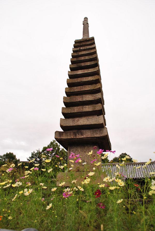 般若寺 十三重塔